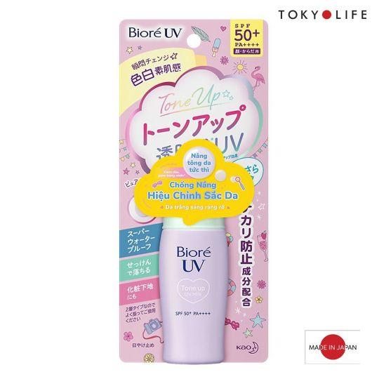 Sữa chống nắng biore hiệu chỉnh sắc da