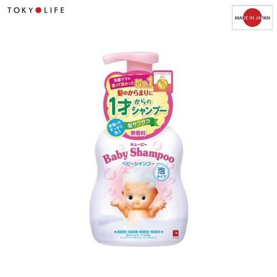 Sữa tắm Baby Cow soap 2 in 1 hồng